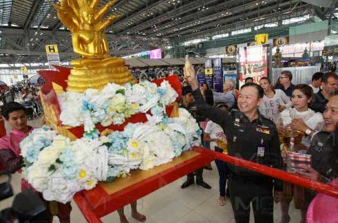 how to say welcome to thailand in thai