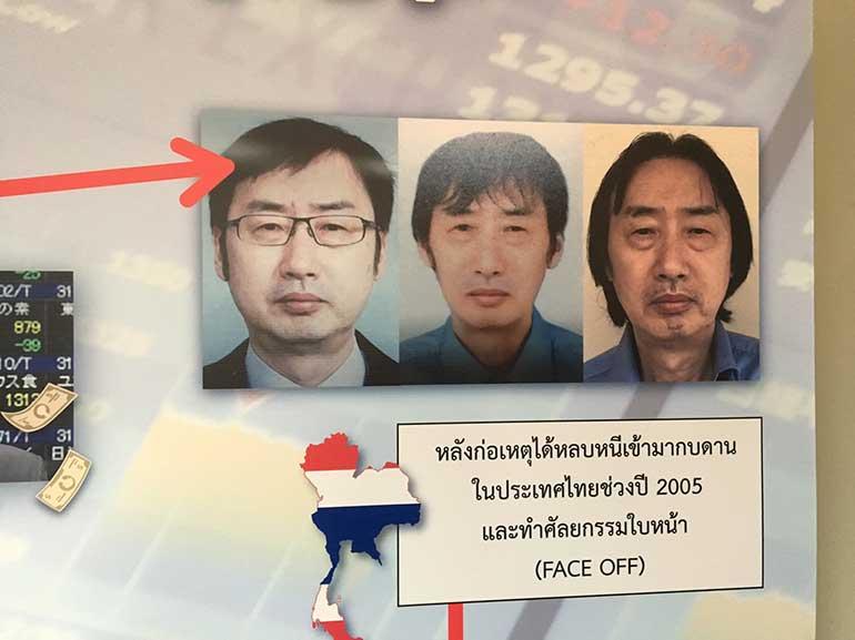 http://newscontent.thaivisa.com/2016/07/29/xxx.jpg