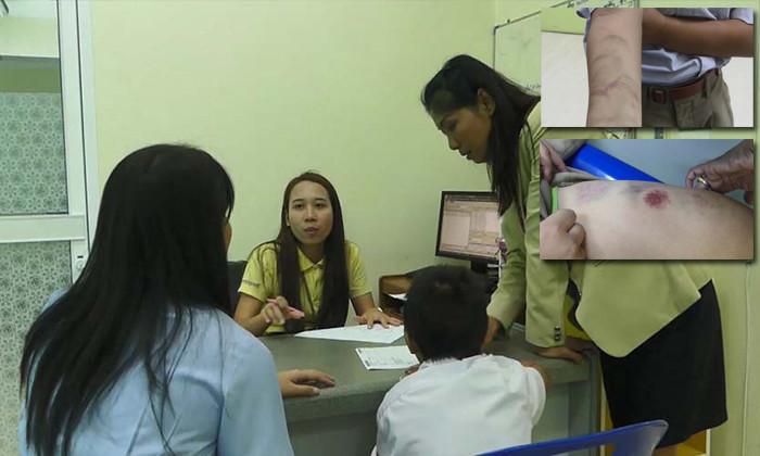 Lesbia Tailand