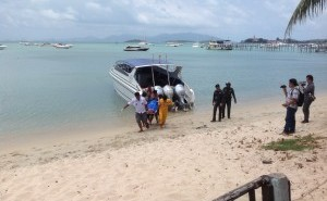 British-man-drowns-on-snorkelling-tour-to-Anthong-Marine-Park-300x224