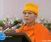 DSI: Phra Dhammachayo must report himself to prove his innocence