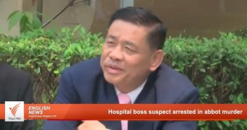 Hospital-boss-suspect-arrested-in-abbot-murder-wpcf_728x413