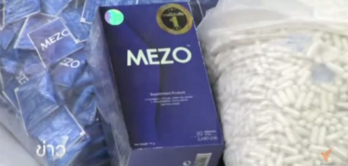 DSI to summon management of Mezo diet food supplements for questioning