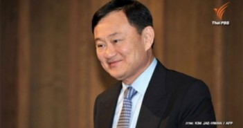 Security tightened after Thaksin's passports were revoked