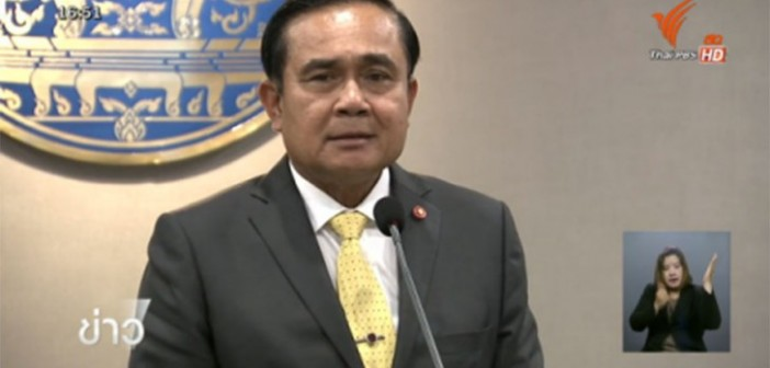 Prayut to revoke all Thaksin's passports