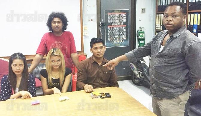 Nigerian Fiancee Visas Thai Dating 106