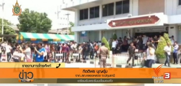 Phra Dhammachayo to turn himself in at Klong Luang police station