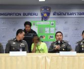Uzbek woman arrested in Bangkok on human trafficking charges