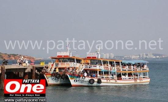 Pattaya Marine Dept Summon Ferry Operators