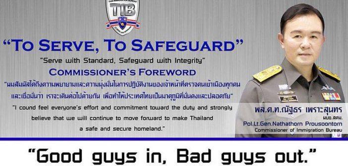 Immigration ban leaves Phuket expat knife attack victim in exile