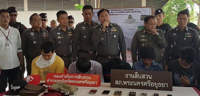 """""""New Sim Card Gang"""" arrested in Ayutthaya"""