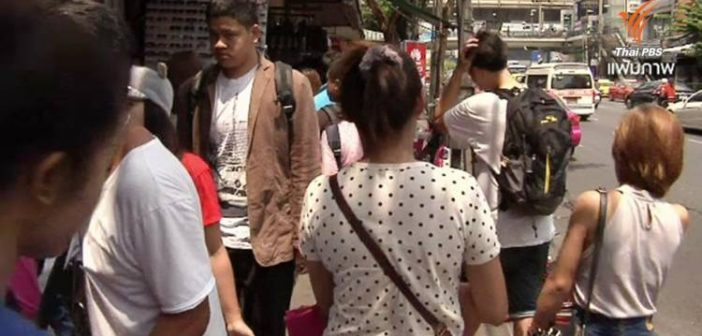 Thailand's Generation Y: More sex but more debt